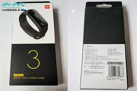 Mi band 3 new package 2019