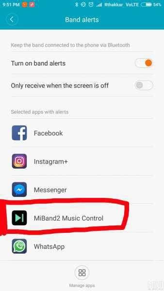 کنترل موسیقی با می بند 2