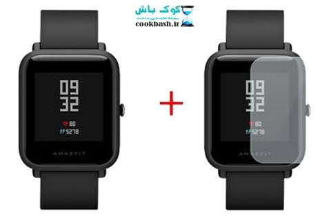 ساعت هوشمند Amazfit Bip chinese version