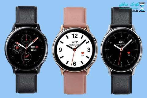 ساعت هوشمند سامسونگ Galaxy Watch Active2 44mm Leatherband Smart