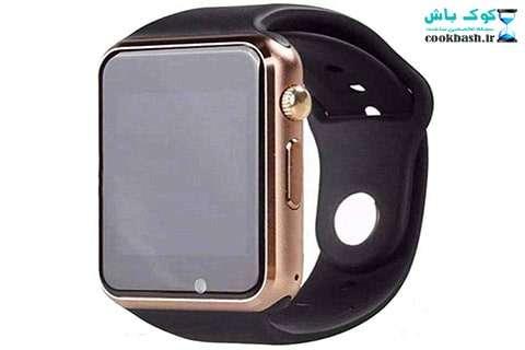 ساعتهای هوشمند تا 200 هزار تومان