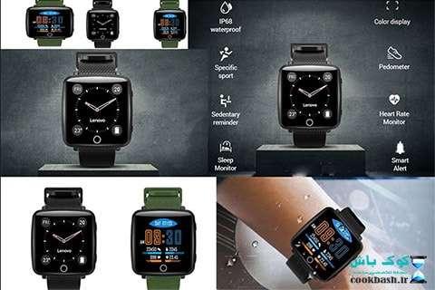 ساعت هوشمند زیر قیمت 2 میلیون