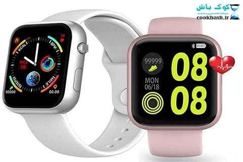 ساعت هوشمند زیر قیمت 400 هزار تومان