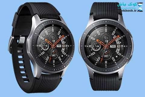 خرید ساعت هوشمند گران سامسونگ