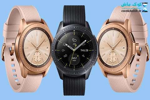 ساعت هوشمند گرانقیمت سامسونگ