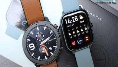 خرید ساعت هوشمند امیزفیت