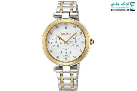 خرید بهترین و گرانترین ساعت زنانه سیکو