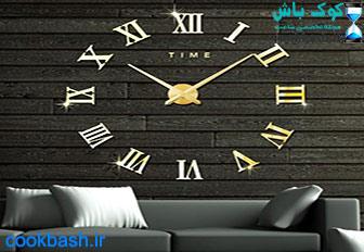 ساعت دیواری رویال ماروتی مدل NET-6007