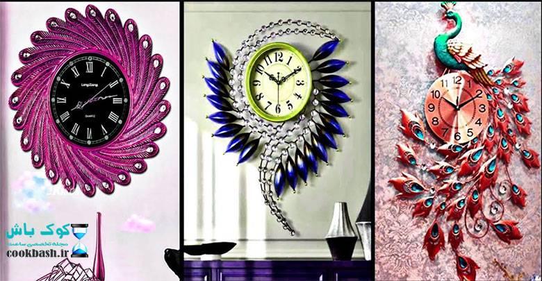 ایده های ساعت دیواری