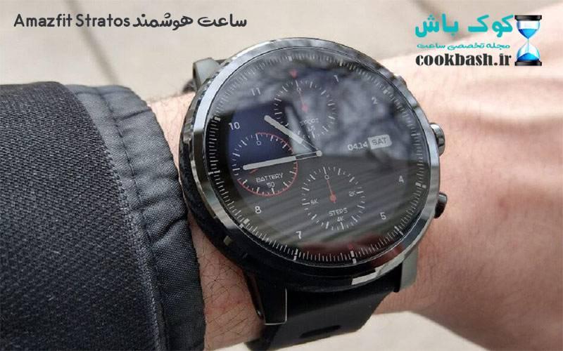 ساعت هوشمند Amazfit Stratosشیائومی