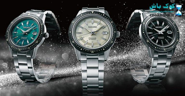 بهترین ساعت سیکو مردانه
