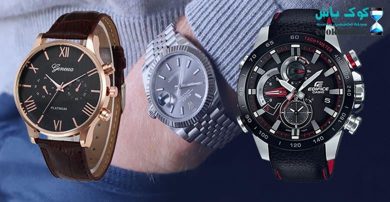 پرفروش ترین ساعت مچی